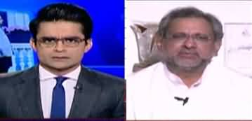 Aaj Shahzeb Khanzada Kay Sath (Will Nawaz Sharif Come Back?) - 6th August 2021