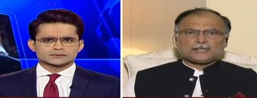 Aaj Shahzeb Khanzada Kay Sath (Will PMLN Join Azadi March) - 30th September 2019