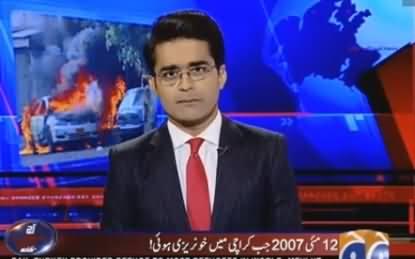 Aaj Shahzeb Khanzada Ke Sath (12 May Karachi Ki Khonraizi) - 2nd August 2016