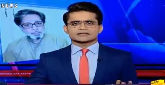 Aaj Shahzeb Khanzada Ke Sath (DPO And Other Issues) - 31st August 2018