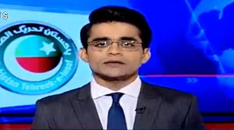 Aaj Shahzeb Khanzada Ke Sath (Election 2018) – 27th July 2018