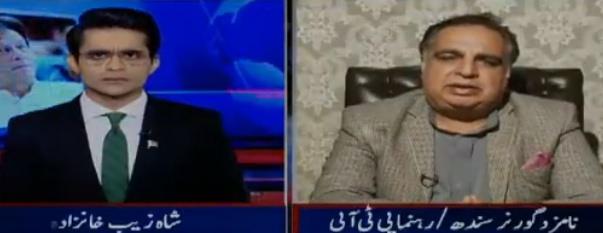 Aaj Shahzeb Khanzada Ke Sath (Expectations From PTI) – 14th August 2018