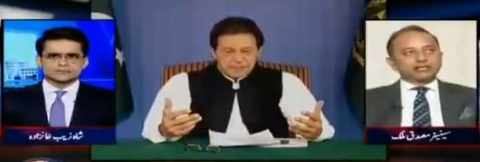 Aaj Shahzeb Khanzada Ke Sath (Imran Khan Ke Waade) - 20th August 2018