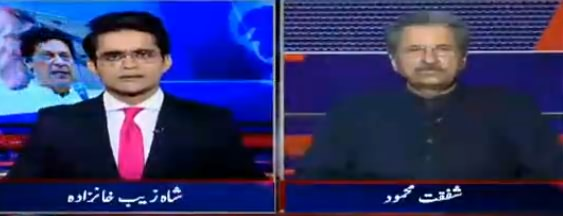 Aaj Shahzeb Khanzada Ke Sath (NA-131 Vote Recount Issue) - 8th August 2018