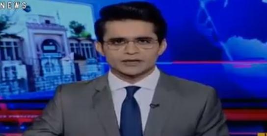 Aaj Shahzeb Khanzada Ke Sath (Nawaz Sharif Se Mulaqatein) - 9th August 2018
