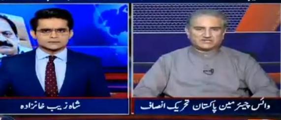 Aaj Shahzeb Khanzada Ke Sath (Naya Pakistan) – 30th July 2018