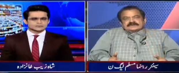 Aaj Shahzeb Khanzada Ke Sath (PMLN Ki Policy) – 7th August 2018