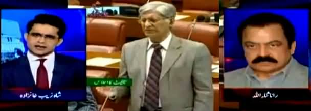 Aaj Shahzeb Khanzada Ke Sath (Presidential Election) - 21st August 2018