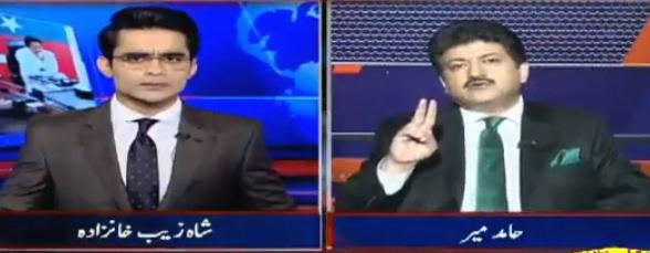 Aaj Shahzeb Khanzada Ke Sath (PTI Koi Faisla Na Kar Saki) – 1st August 2018