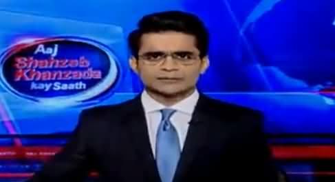 Aaj Shahzeb Khanzada Ke Sath (Sadarti Intikhab) - 3rd September 2018