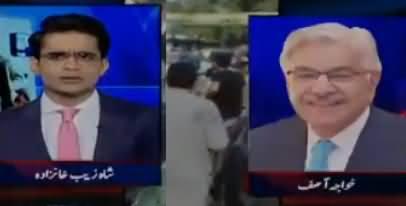 Aaj Shahzeb Khanzada Ke Sath (Shahbaz Sharif Per Tanqeed) – 16th July 2018