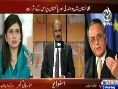 Aaj Spcial (Why Afghan Land is Being Used Against Pakistan) - 12th July 2014