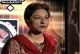 Aaj Special (Asma Jahangir Passed Away) - 12th February 2018