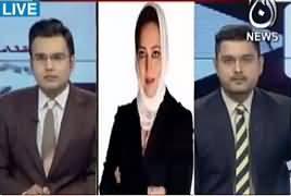 Aaj Special (Imran Khan in Sindh, Bilawal in KPK) – 22nd October 2017