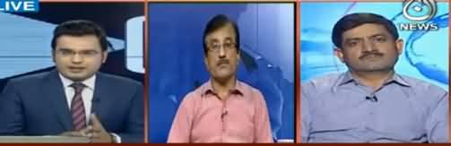 Aaj Special (Nawaz Sharif Hazir Hoon) - 29th September 2017