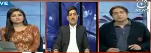 Aaj Special (Nawaz Sharif Ka Watan Wapsi Ka Faisla) - 24th September 2017