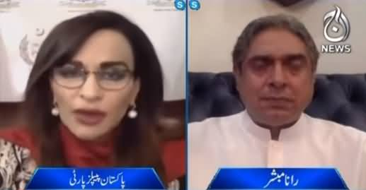 Aaj With Rana Mubashir (Sherry Rehman Interview) - 5th March 2021