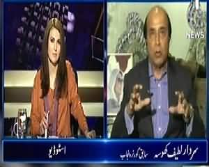 Aaj with Reham Khan (1.5 Dollar Gift on the Sake of What?) – 19th March 2014