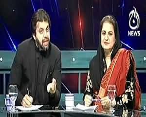 Aaj with Reham Khan (Aaj Teen Wuzra Ko CM KPK Ne Farig Kar Diya) – 13th November 2013