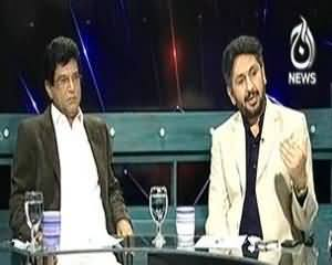 Aaj with Reham Khan (Afghan Taliban Ka Election Mai Hisa Na Lene Ka Elaan) – 30th October 2013