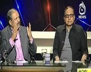 Aaj with Reham Khan (Agar Taliban Ne Dhamaka Nahi Kya To Kis Ne Kya?) - 3rd March 2014