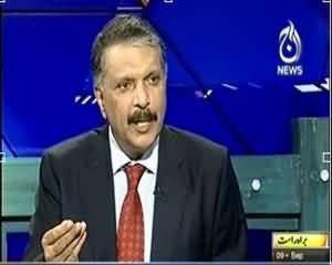 Aaj with Reham Khan (All Parties Conference) – 9th September 2013