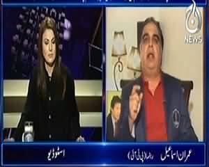 Aaj with Reham Khan (All Parties Supporting Operation Except Jamat e Islami) – 25th February 2014
