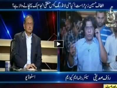 Aaj with Reham Khan (Altaf Hussain Arrested in Money Laundering Case) – 4th June 2014