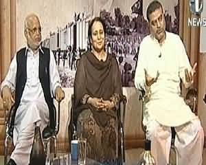 Aaj with Reham Khan (Are Govt and Army on the Same Page?) – 9th April 2014