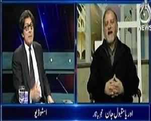 Aaj with Reham Khan (Army Ka Meer Ali Mein Operation) - 21st January 2014