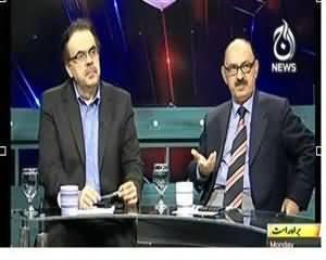 Aaj with Reham Khan (Drone Hamlo Ke Khilaf Ehtajaj) – 25th November 2013