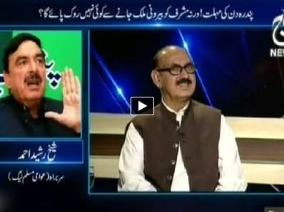 Aaj with Reham Khan (Exclusive Interview With Irfan Siddiqi) – 12th June 2014