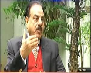 Aaj with Reham Khan (Gen (R) Hameed Gul Exclusive Interview) - 23rd January 2014
