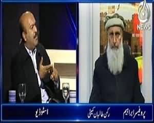 Aaj with Reham Khan (How Govt Will Direct Dialogue with Taliban) – 11th March 2014