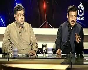 Aaj with Reham Khan (Imran Khan and Nawaz Sharif Meeting) – 13th March 2014