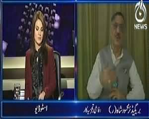 Aaj with Reham Khan (Is Dialogue Process Finished Now?) - 16th April 2014