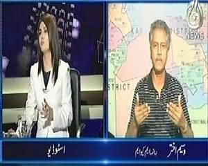 Aaj with Reham Khan (Is Police Using New PPO Ordinance in Karachi) – 15th April 2014
