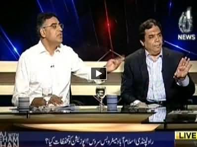 Aaj with Reham Khan (Islamabad and Rawalpindi Metro Bus Project) - 6th May 2014
