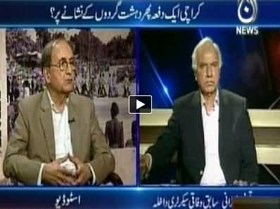 Aaj with Reham Khan (Karachi Once Again on the Target of Terrorists) - 10th June 2014