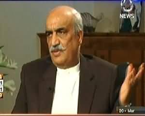 Aaj with Reham Khan (Khursheed Shah Exclusive Inteview) - 20th March 2014