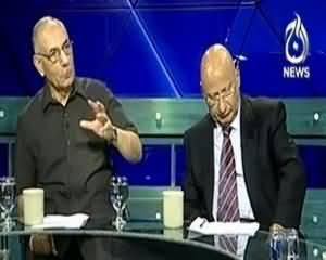 Aaj with Reham Khan (Kia Americi Senate Saddar Obama Ki Himayat Kare Gi?) - 10th September 2013
