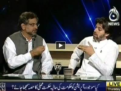 Aaj with Reham Khan (Military Operation in North Waziristan) - 22nd May 2014