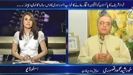 Aaj with Reham Khan (Modi Govt in India and Afghanistan Situation) – 19th May 2014