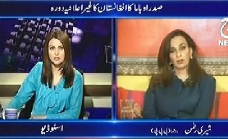 Aaj with Reham Khan (Obama In Afghanistan, Karzai In India) - 26th May 2014