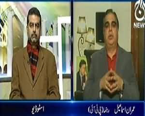 Aaj with Reham Khan (Once Again Suicide Attack in Rawalpindi) - 20th January 2014