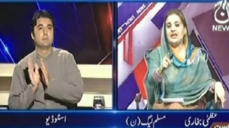 Aaj with Reham Khan (Opposition Parties Protest on Imran Khan Statement) - 25th June 2014