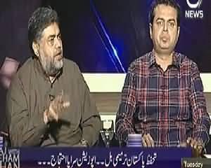 Aaj with Reham Khan (Opposition Protesting Against Tahafuz e Pakistan Bill) – 8th April 2014