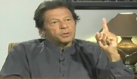 Aaj with Reham Khan Part 2 (Imran Khan Exclusive Interview with Reham Khan) - 16th May 2014