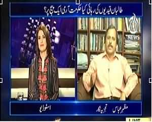 Aaj with Reham Khan (Relations Between Govt and Army) – 14th April 2014