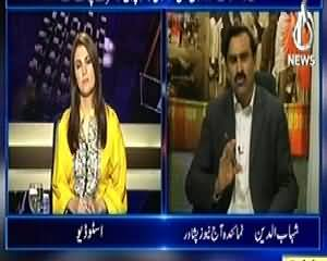 Aaj with Reham Khan (Sehat Ka Insaf: A Remarkable Step by PTI) – 6th March 2014